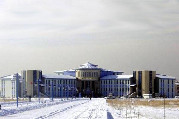 Yüzüncü Yıl Üniversitesi Veteriner Fakültesi